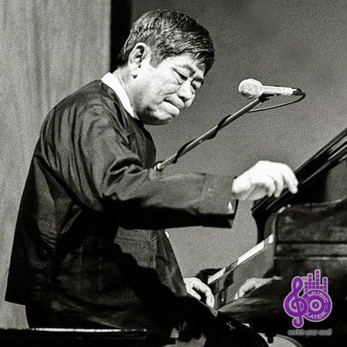 Piano U Ko Ko
